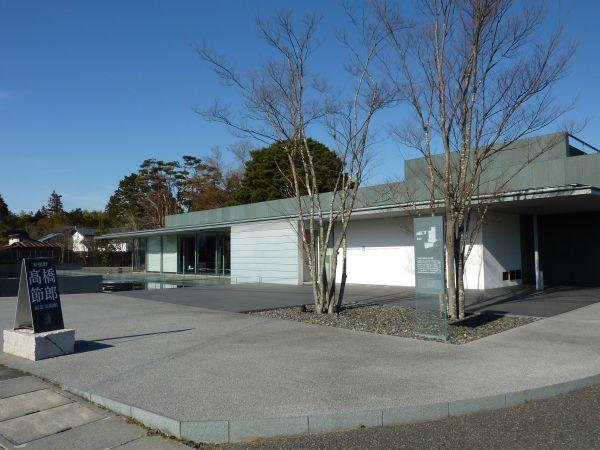 安曇野 高橋節郎記念美術館