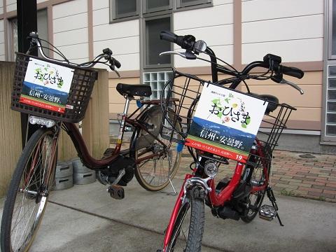 ビフ自転車-ミニ.jpg