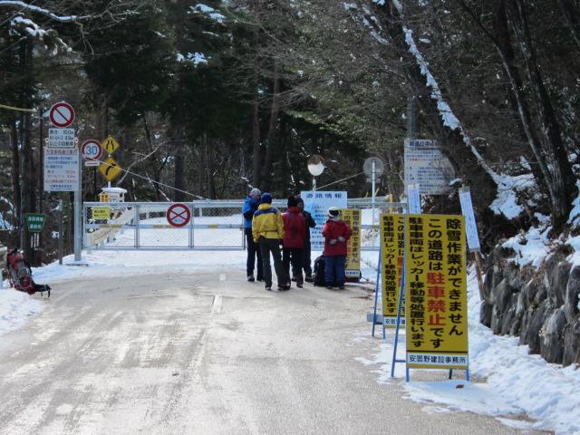 宮城ゲート (2).JPG