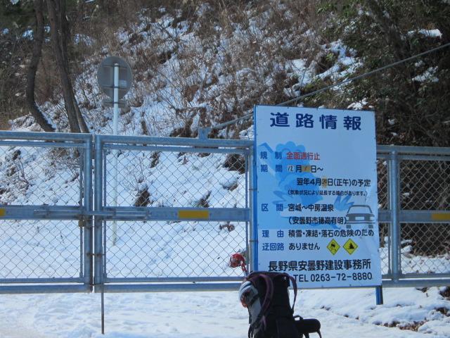 宮城ゲート (3).JPG